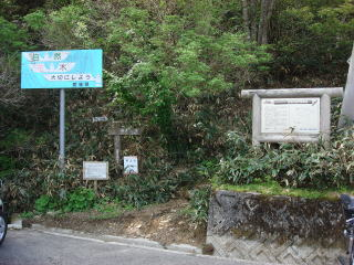 岩黒山-筒上山‐手箱山